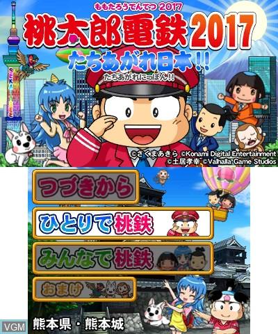 Image du menu du jeu Momotarou Dentetsu 2017 - Tachiagare Nippon!! sur Nintendo 3DS