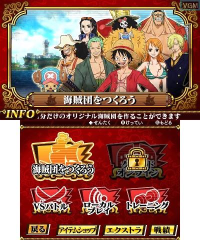 Image du menu du jeu One Piece - Daikaizoku Coliseum sur Nintendo 3DS