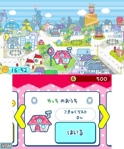 Image du menu du jeu Tamagotchi no Puchi Puchi Omisechi - Ninki no Omise Atsume Maseta sur Nintendo 3DS