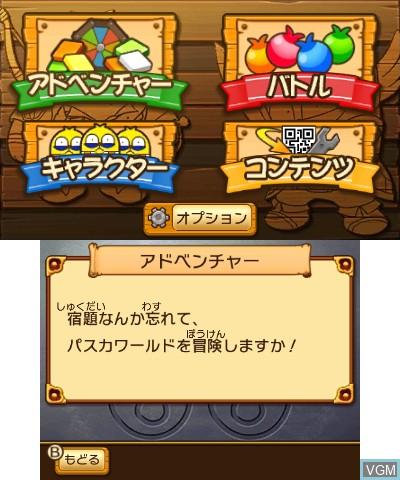 Image du menu du jeu 100% Pascal Sensei - Kanpeki Paint Bombers sur Nintendo 3DS