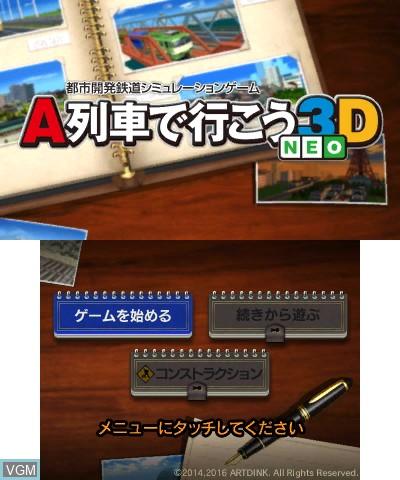 Image du menu du jeu A-Ressha de Ikou 3D NEO sur Nintendo 3DS