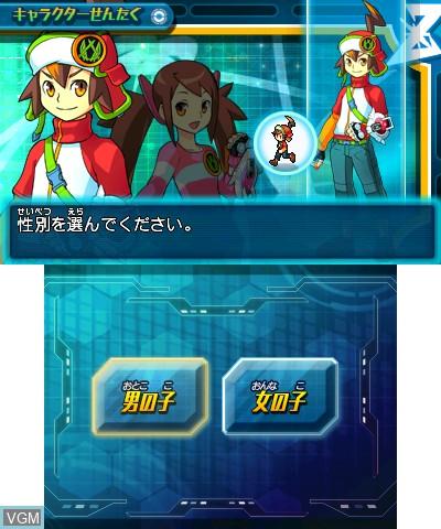 Image du menu du jeu PazuDora Z - Puzzle & Dragons Z sur Nintendo 3DS