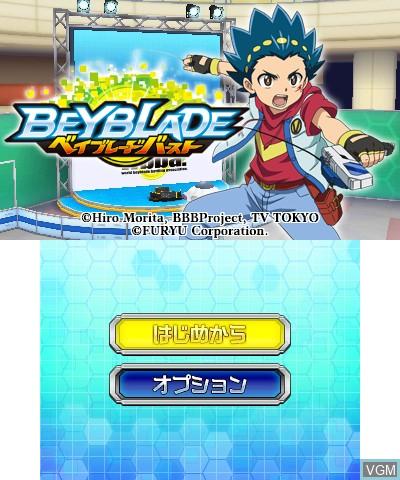 Image du menu du jeu Beyblade Burst sur Nintendo 3DS