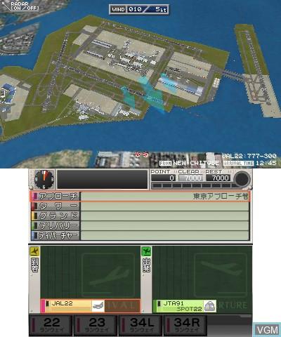 Boku wa Koukuu Kanseikan - Airport Hero 3D - Haneda with JAL