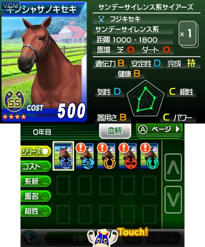 G1 Grand Prix