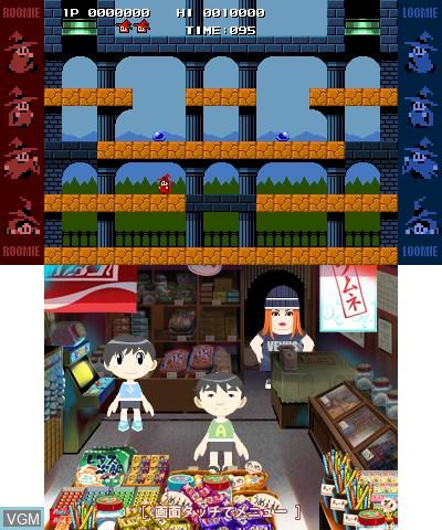 Game Center CX - 3-Choume no Arino