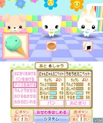 CharaPet Tsukutte! Sodatete! Character Shougakkou