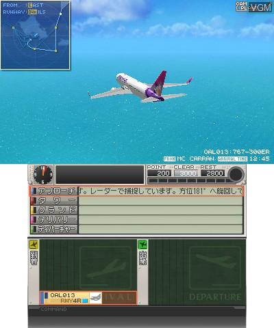 Boku wa Koukuu Kanseikan - Airport Hero 3D - Honolulu