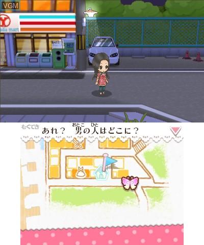 Girls RPG - Cinderellife