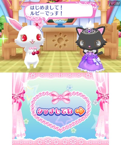 Jewel Pet - Mahou de Oshare ni Dance * Deco!