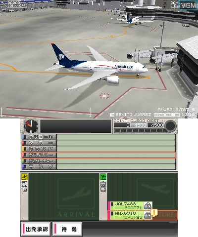 Boku wa Koukuu Kanseikan - Airport Hero 3D - Narita All Stars