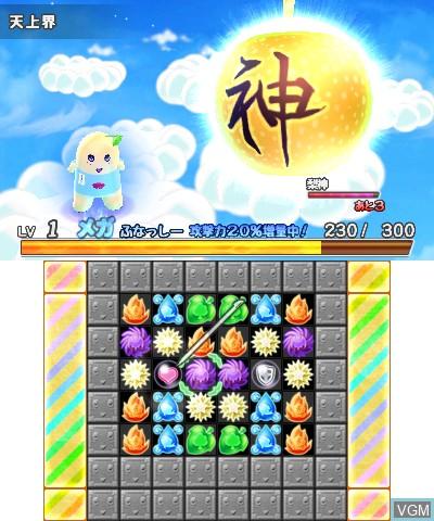 Nashijiru Busha!! Funassyi vs Dragons