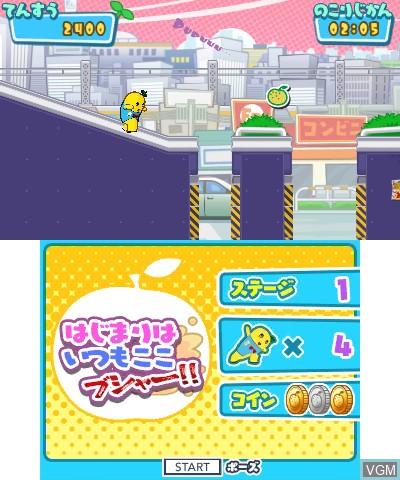 Image in-game du jeu Nashijiru Action! Funassyi no Yukai na Ohanassyi sur Nintendo 3DS