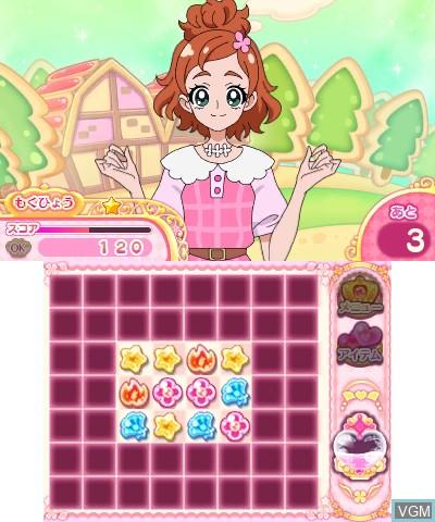 Image in-game du jeu Go! Princess PreCure Sugar Oukoku to 6-nin no Princess! sur Nintendo 3DS