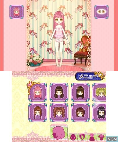 Atelier Deco la Doll Collection