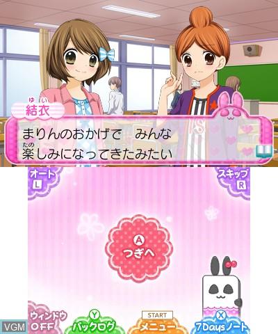 Image in-game du jeu 12-Sai. Koisuru Diary sur Nintendo 3DS
