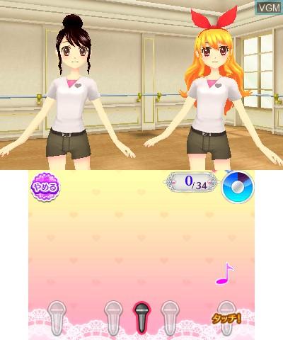 Aikatsu! 2-ri no My Princess