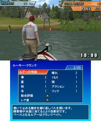 Real 3D Bass Fishing - Fish On
