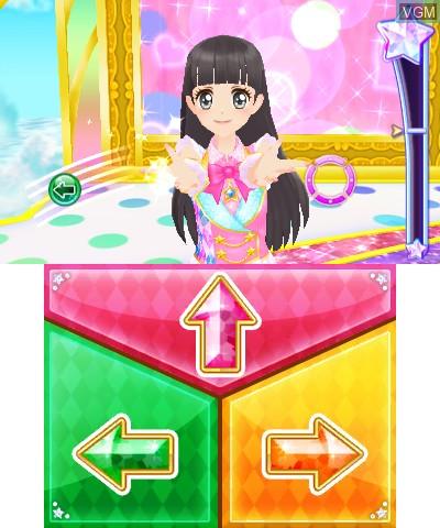Aikatsu Stars! My Special Appeal