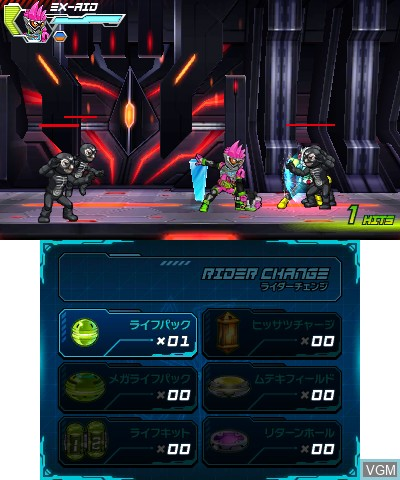 All Kamen Rider - Rider Revolution