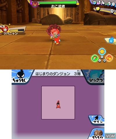 Yo-kai Watch Busters 2 - Hihou Densetsu Banbarayaa - Sword