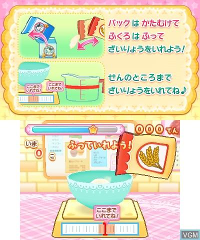 Cake-ya San Monogatari: Ooishii Sweets o Tsukurou!
