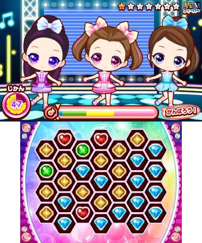Image in-game du jeu Miracle Tunes! Game de Tune Up! Dapun! sur Nintendo 3DS