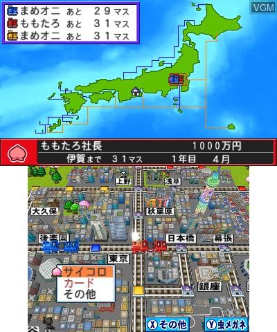 Image in-game du jeu Momotarou Dentetsu 2017 - Tachiagare Nippon!! sur Nintendo 3DS