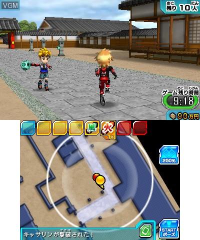 Image in-game du jeu Chou Sentou-chuu Kyuukyoku no Shinobu to Battle Player Choujou Kessen! sur Nintendo 3DS