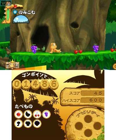 Image in-game du jeu Gon - BakuBakuBakuBaku Adventure sur Nintendo 3DS