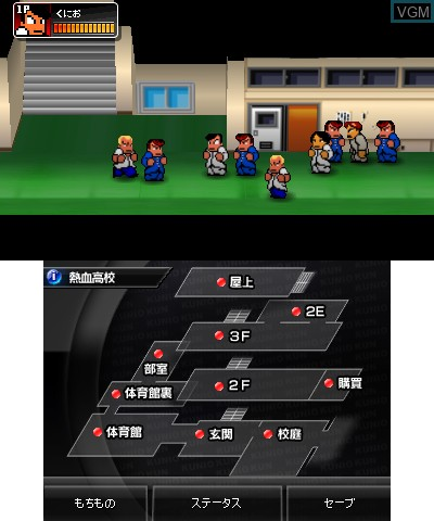 Image in-game du jeu Nekketsu Kouha Kunio-Kun Special sur Nintendo 3DS