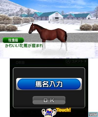 Image in-game du jeu G1 Grand Prix sur Nintendo 3DS