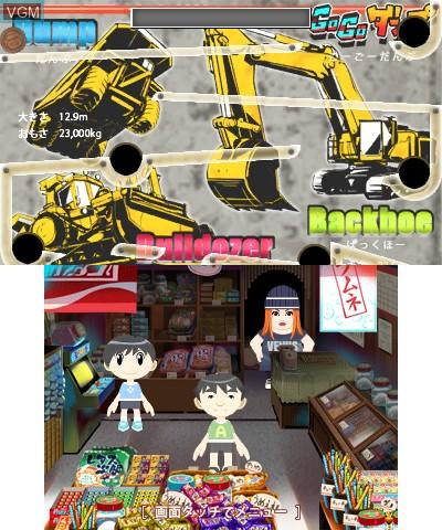 Image in-game du jeu Game Center CX - 3-Choume no Arino sur Nintendo 3DS