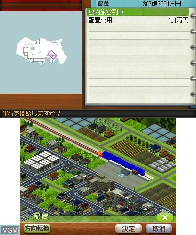 Image in-game du jeu A-Ressha de Ikou 3D sur Nintendo 3DS
