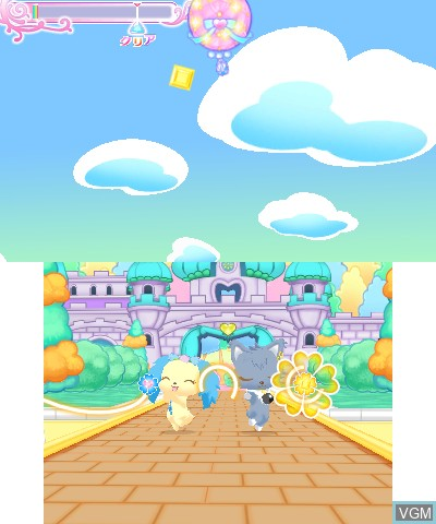 Image in-game du jeu Jewel Pet - Mahou no Rhythm de Ieie! sur Nintendo 3DS