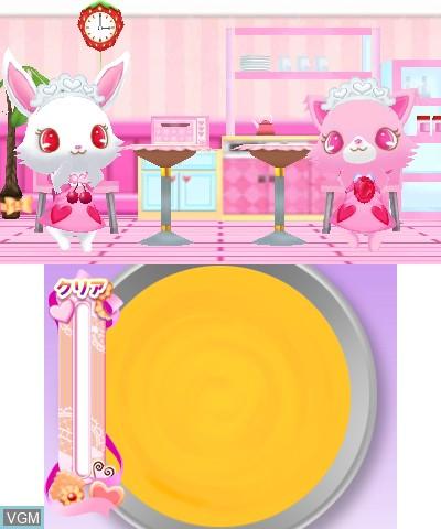 Image in-game du jeu Jewel Pet - Cafe de Mahou no Cooking! sur Nintendo 3DS