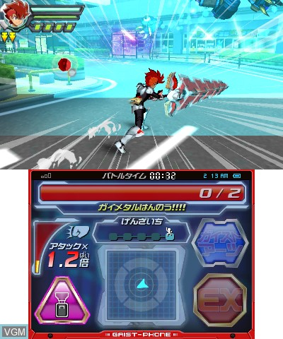 Image in-game du jeu Gaist Crusher God sur Nintendo 3DS