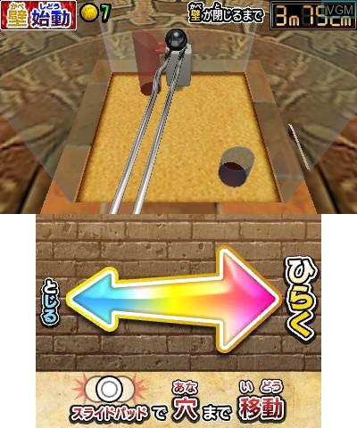 Image in-game du jeu Nazotoki Battle TORE! Densetsu no Makyuu o Fukkatsu Saseyo! sur Nintendo 3DS