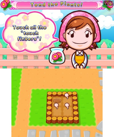 Image in-game du jeu Gardening Mama - Forest Friends sur Nintendo 3DS