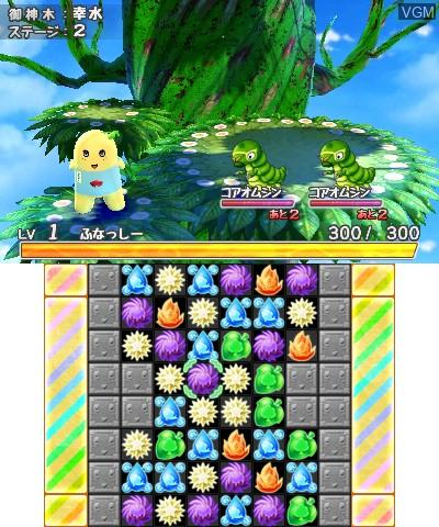 Image in-game du jeu Nashijiru Busha!! Funassyi vs Dragons sur Nintendo 3DS