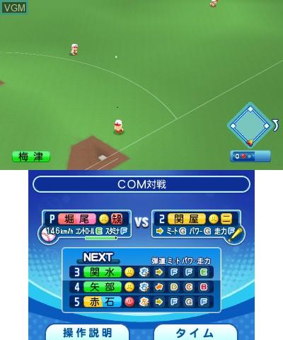 Image in-game du jeu Jikkyou Powerful Pro Yakyuu Heroes sur Nintendo 3DS