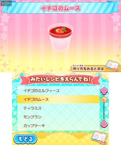 Image in-game du jeu Cake-ya San Monogatari: Ooishii Sweets o Tsukurou! sur Nintendo 3DS