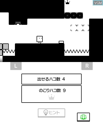 Image in-game du jeu Hako Boy! Hakozume Box sur Nintendo 3DS