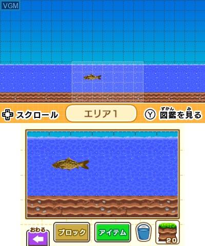 Image in-game du jeu Kobito Game Taizen sur Nintendo 3DS