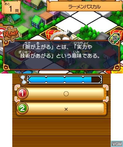 Image in-game du jeu 100% Pascal Sensei - Kanpeki Paint Bombers sur Nintendo 3DS