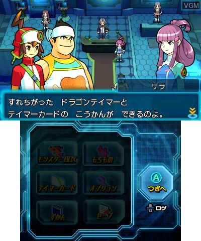 Image in-game du jeu PazuDora Z - Puzzle & Dragons Z sur Nintendo 3DS