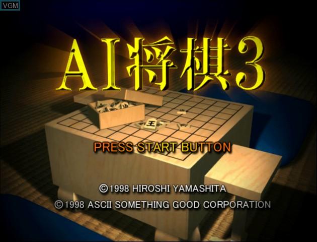 Image de l'ecran titre du jeu AI Shougi 3 sur Nintendo 64