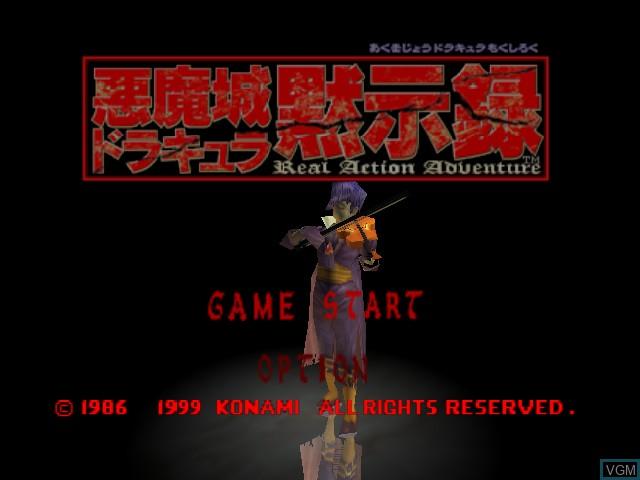 Image de l'ecran titre du jeu Akumajou Dracula Mokushiroku - Real Action Adventure sur Nintendo 64