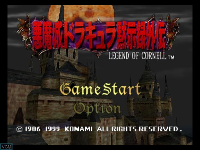 Image de l'ecran titre du jeu Akumajou Dracula Mokushiroku Gaiden - Legend of Cornell sur Nintendo 64