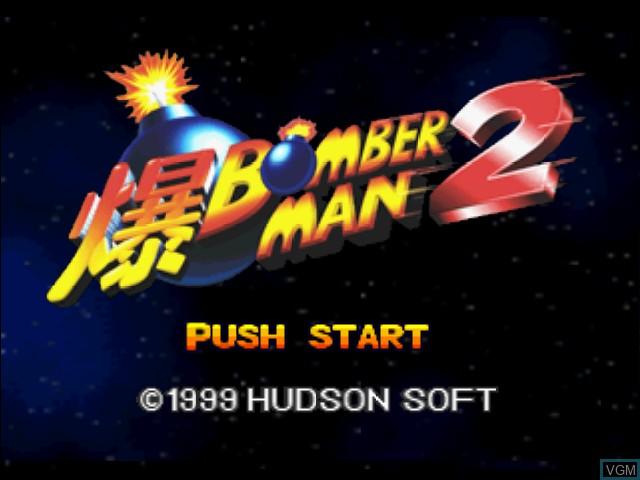 Image de l'ecran titre du jeu Baku Bomberman 2 sur Nintendo 64